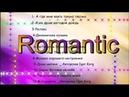 KORG STYLE . ROMANTIC NEV VERSION.