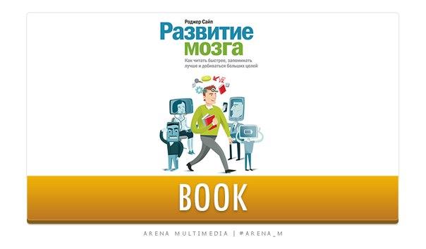 Загадай число читать книгу онлайн