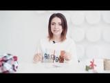 Brand Up- Что подарить мужчине. Необычные подарки. OSTIN и Вероника NIKKOKO8. Идеи для подарков