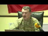 Интервью со Стрелковым (11-09-2014)