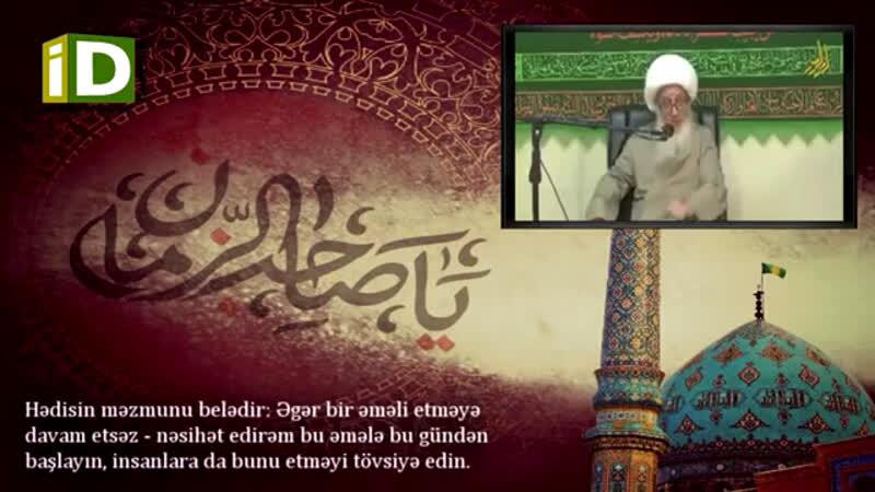 Ayətullah Vahid Xorasani İmam Zaman (ə.f) haqqında olan vəsiyyəti