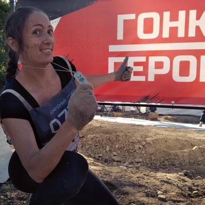 Женя Овчинникова