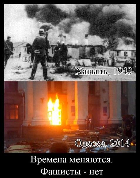 Кровавая ночь Украины - Онлайн!