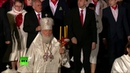 ПАСХАЛЬНЫЙ СТРАХ И УЖАС Лжп Кирилл на крестном ходе в окружении мордоворотов ФСО
