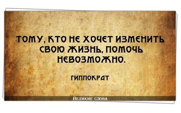 http://cs322417.vk.me/v322417433/3c02/E49MdD5sIcc.jpg