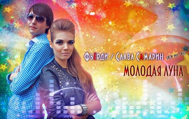 club music 2014 скачать альбом