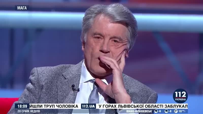 Россияне по своей натуре любят рабство и хотят царя, — Ющенко
