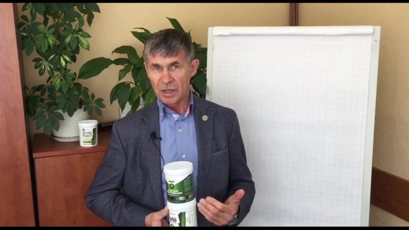 Врач-реабилитолог Ильдар Галимов о наборе Сияющая кожа - 1