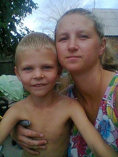 Марина Маркава, 5 августа 1986, Никополь, id147300402
