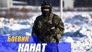 Боевик 2019 сломал ножик! ** КАНАТ** Русские боевики 2019 новинки HD 1080P