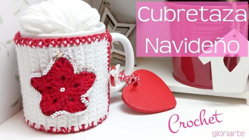 Funda de ganchillo para taza de Navidad. Crochet Christmas cup cover.