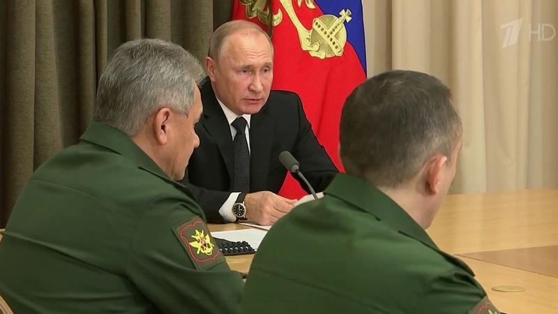Владимир Путин выделил приоритетные задачи развития Вооруженных сил РФ. Новости. Первый канал
