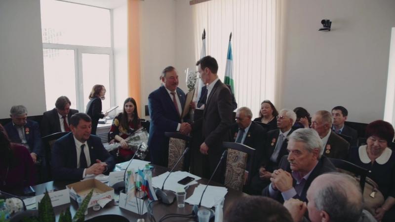 Конференция адвокатов Республики Башкортостан
