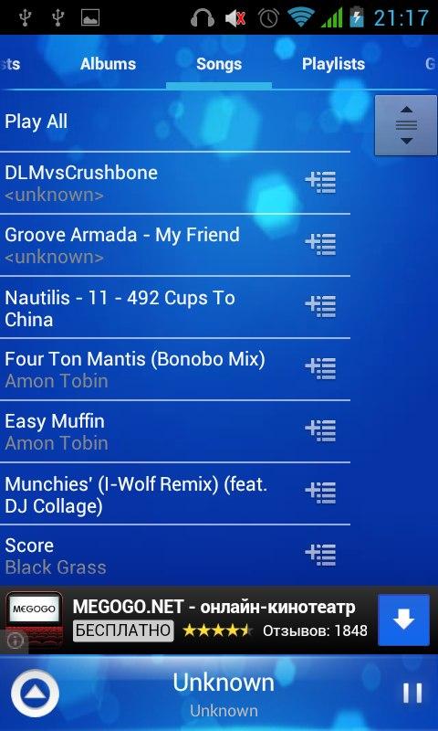 EQ Music Player