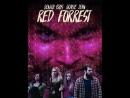 Красный лес / Red Forrest (2018)
