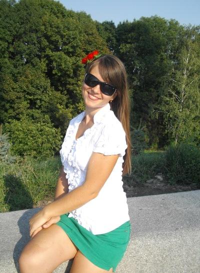 Юлия Охремова, 26 сентября , Херсон, id30579443