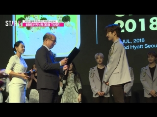 180724 🏆 Rookie Boy Group Of The Year @ Korean Brand Awards 2018