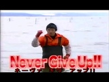 Japan Hero - Matsuoka Shuzo
