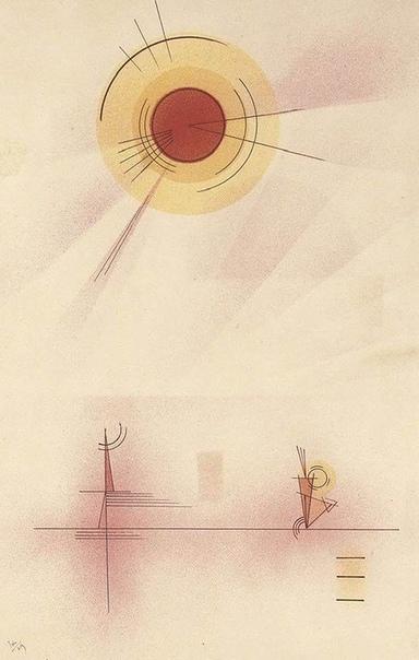 «Солнце», 1929 год.