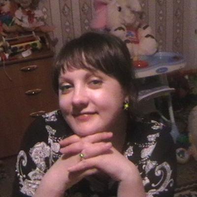 Юлия Поскотина, 2 апреля 1982, Чернышевск, id171408369
