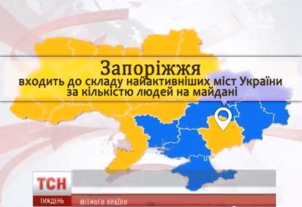 новости украины политика с россией