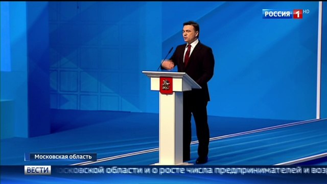Вести-Москва • Соцзащита, снижение смертности и учет ям Подмосковье похвасталось успехами