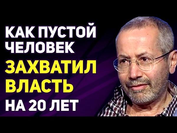 Леонид Радзиховский ПУTИНУ СTOИЛО УЙTИ ВOВРЕМЯ ТEПЕРЬ БУДEТ ЖE