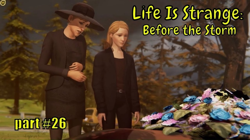 👩‍❤️‍💋‍👩 Life is Strange Before 👩‍❤️‍💋‍👩 : Chloe and Max find the treasure - part 26