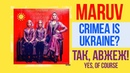 MARUV: ПОБЕДИЛА и Поедет на Евровидение. Главный вопрос: Крым - это Украина?