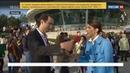 Новости на Россия 24 • Градостроительная премьера: парк Зарядье принял первых посетителей