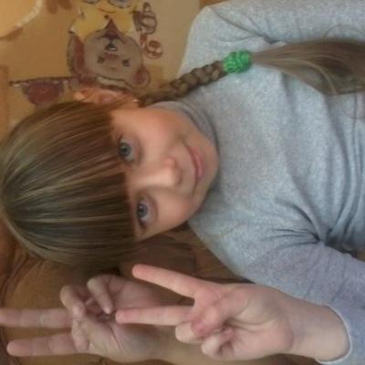Екатерина Билега, 14 ноября 1999, Челябинск, id228964886