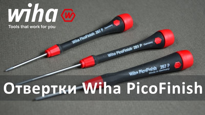 Обзор отверток Wiha PicoFinish