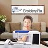 Машинная вышивка - Broidery.Ru