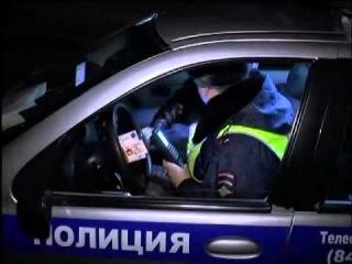 04.01.2014 Казань Перехват Эфир