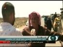 جهود حكومية لإعادة المهجرين بفعل الإرهاب إلى مناطقهم - مراسل الإخبارية حسام الشب