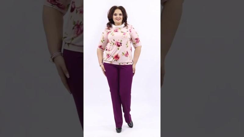 Классические прямые брюки Б5 3518 25 из плотного текстильного полотна фиолетового цвета