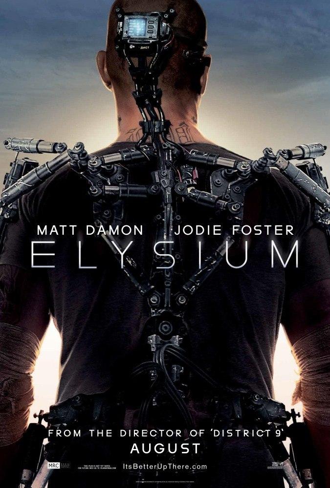 Элизиум (2013) ТРЕЙЛЕР смотреть онлайн