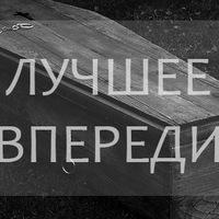 Нечесть Кровавая, Санкт-Петербург, id194588567