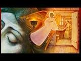 День Петра и Февронии Муромских