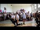 Школа №5 .Последний звонок.24 мая 2018г Школьный вальс. 9 классы.