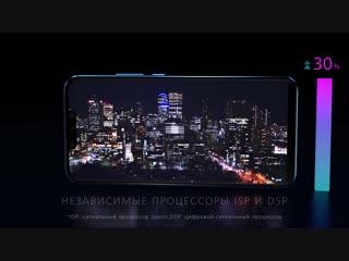 Huawei Mate 20 lite. Безграничный потенциал