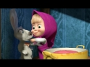 Маша и Медведь Masha and The Bear - Маша плюс каша 17 Серия online-video-cutter