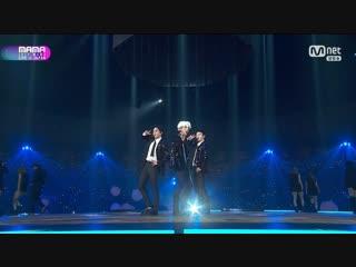 EXO-CBX - Ka-CHING! (Remix Ver.) (рус. караоке)