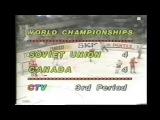 Чемпионат мира по хоккею 1982, Финляндия, финальный турнир за 1-4 места, СССР-Канада, 6-4, 1 место