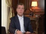 Медведев играет в дота 2 (6 sec)