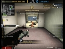 Counter strike Global Offensive 2018 09 25 19 12 41 02