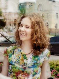 Елена Карабаева, 6 февраля , Вологда, id49141505