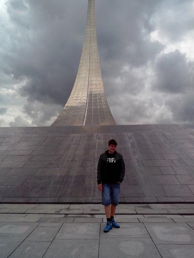 Максим Лагуткин, 21 мая 1998, Новокуйбышевск, id72812611