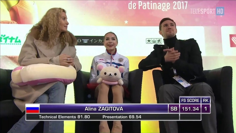 Alina Zagitova International GP France 2017 FS 1 151.34 A