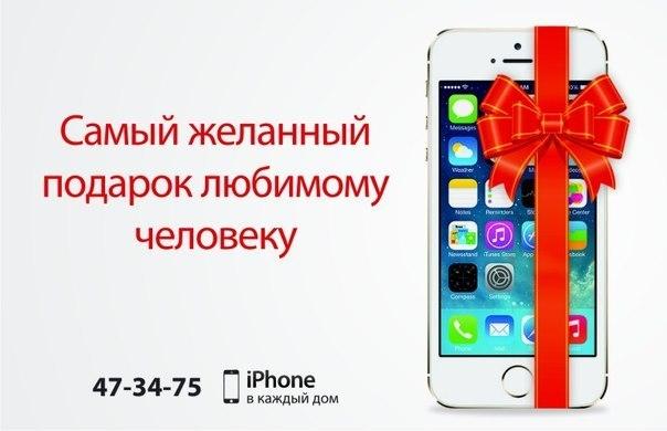 Заказать подарок по телефону 179